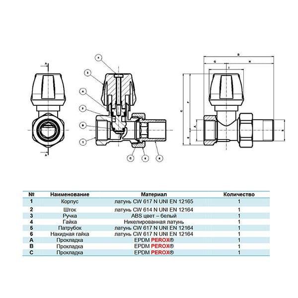 Кран радиаторный вентильный прямой Icma PN10 НВ 3/4'